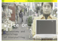 Write On…: The Anatomy and Physiology of Storytelling